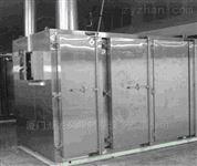 漳州搁架铝合金平板低温  超低温速冻机