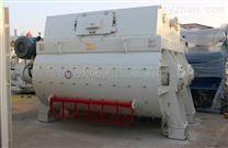 双卧轴混凝土搅拌机厂家设计制造