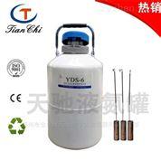 浙江低温液氮罐价格