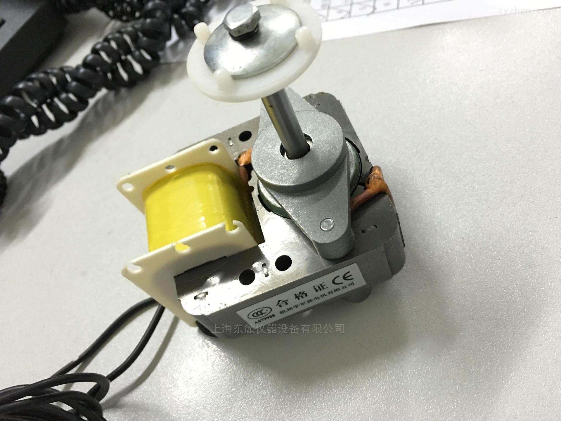 老式电热恒温培养箱用马达