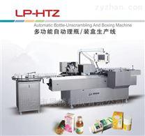 浙江自动理瓶生产线性能