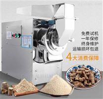 四川食品香料粉碎设备 不锈钢中药粉碎机