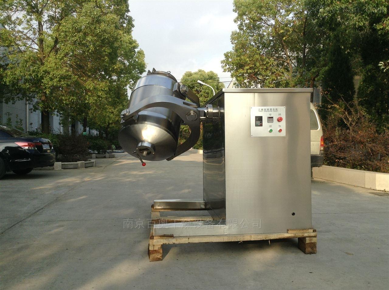 SYH-800-三维运动混合机工艺流程