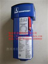 CLEARPOINT壓縮空氣過濾器管道過濾芯