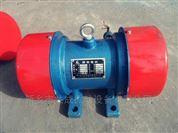 YZS-3-4三相异步振动电机