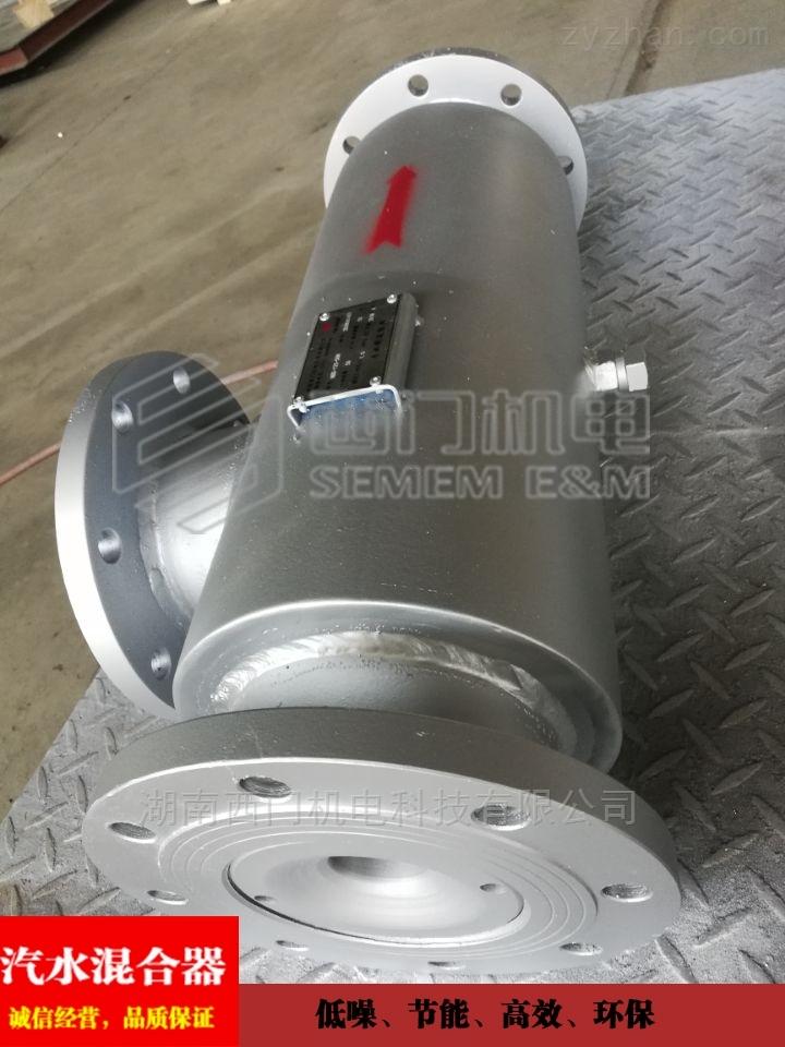 HQS蒸汽管道加热器  蒸汽加热消声器厂家