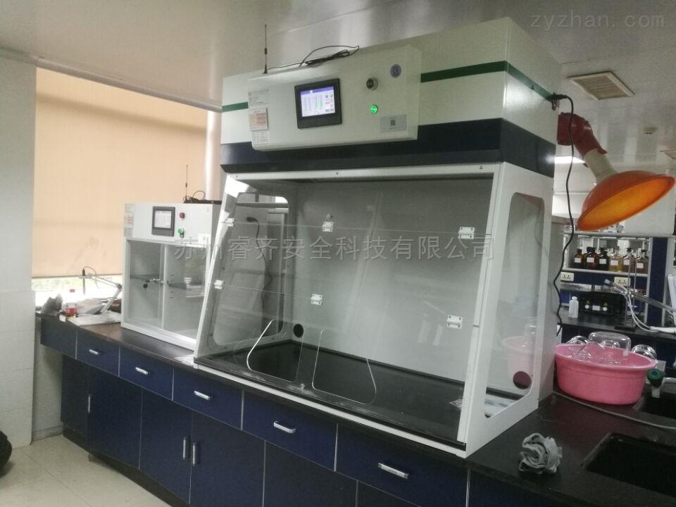 净气型称量台BC-DS800