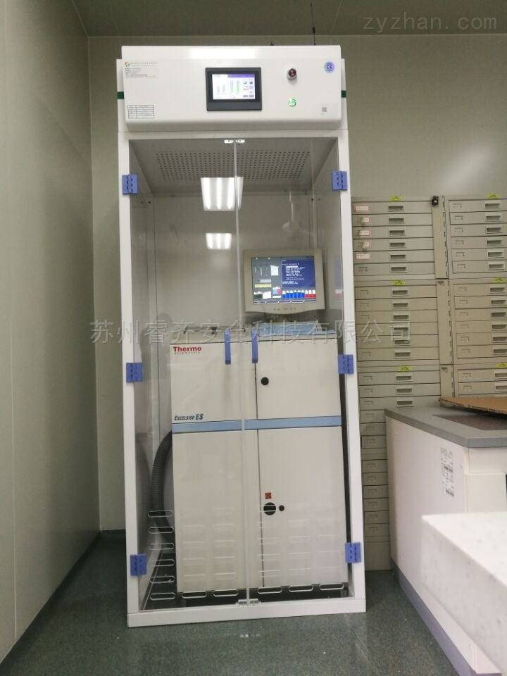BC-DM1275无管式净气型通风柜生产商
