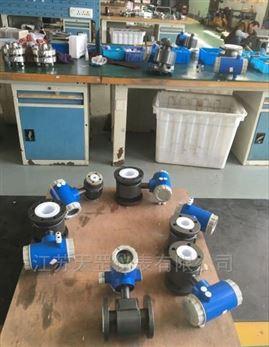 锅炉水流量表选型