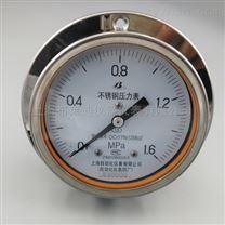 在售Y-60B-FZ/Y-60BFZ不銹鋼耐震壓力表