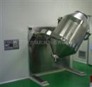SYH-高效三维运动混合机