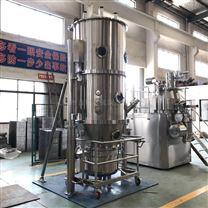 沸腾干燥制粒机