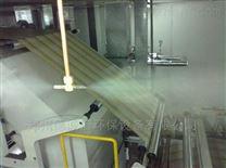 印刷車間加濕之高壓微霧加濕器
