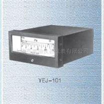 供应上海仪表四厂YEJ-101矩形膜盒压力表