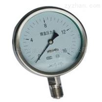 供应上海仪表四厂YE-100膜盒压力表