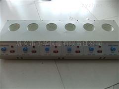 PTHW-DL型调温多联电热套请认准巩义予华商标