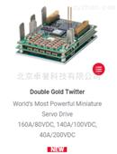 Elmo埃莫Double Gold Twitter驱动器
