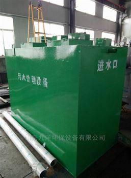 10吨每天一体化果酱厂生活污水处理设备设计