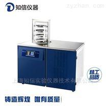 上海知信冷凍干燥機實驗室醫用凍干機