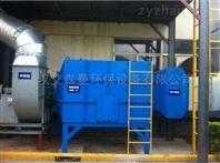 车间喷涂废气处理设备 生产厂家
