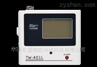 TW-401LA 型庫房有線溫濕度傳感電子標簽
