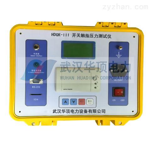 吉林高压开关机械特性测试仪价格