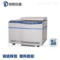 上海知信臺式高速實驗室冷凍離心機