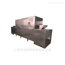 WGM-12微波隧道烘箱
