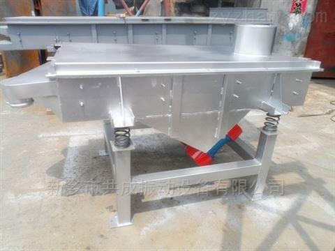 直线振动筛合金粉筛选机