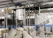 轻钙粉管链投料系统,管链式粉体输送机