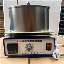 集热式磁力搅拌器  恒温搅拌