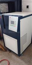 GSZ-500LGSZ-500L高温密闭式循环油浴锅 程序控制