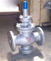 減壓閥YK43X-40P DN32