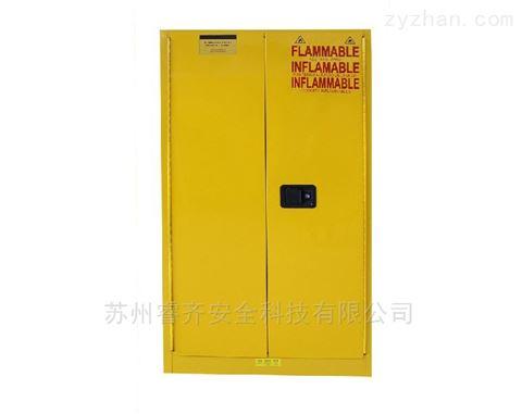 化学药品柜BC030宁夏
