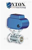 进口电动真空球阀厂家 美国威盾VTON品牌