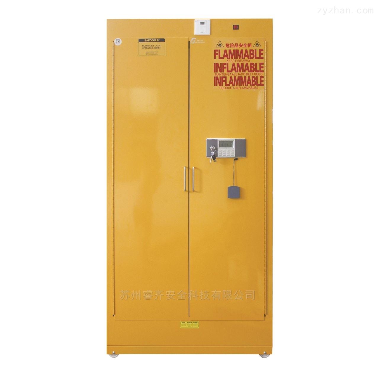 易燃品储存安全柜