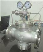 预热氧减压阀YQJ-5