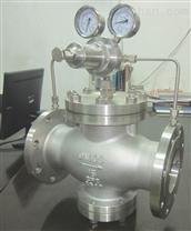 預熱氧減壓閥YQJ-5