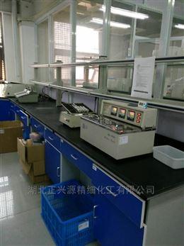 2.3-二甲氧基苯甲醛中间体厂家价格