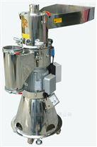 不銹鋼直立式連續投料粉碎機RT-30S