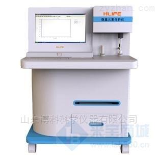 海立孚HL-7102C微量元素分析仪厂家