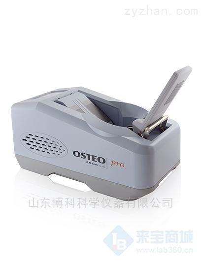 骨密度仪哪个品牌好韩国奥斯托UBD2002A