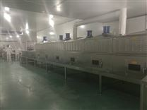隧道式微波干燥机烘干机设备