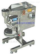 不锈钢卧式食品磨粉机RT-10HS