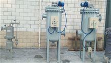 全新水煤浆过滤器使用说明