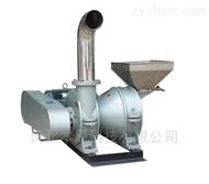 风选式中药磨粉机BZM-200