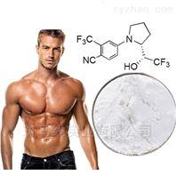 选择性雄激素受体调节剂