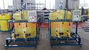 盛合源环保消毒溶液全自动加药装置