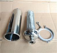 不锈钢网卫生级管式直通过滤器