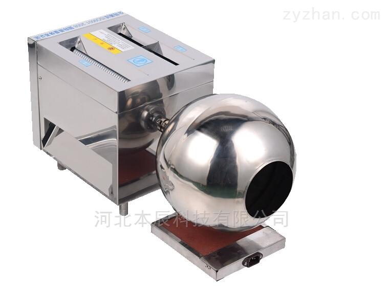小型半自动中药制丸机